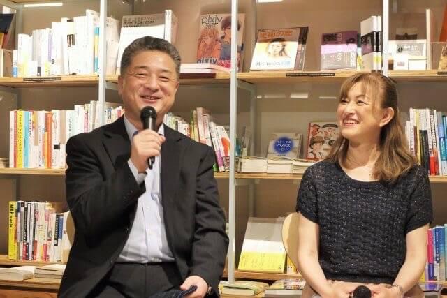 藤田和子さんと川口寿弘さん