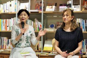 藤田和子さんと永田久美子さん